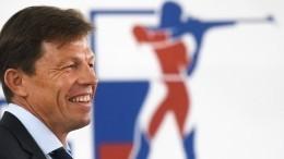 Президентом Союза биатлонистов России избран Виктор Майгуров