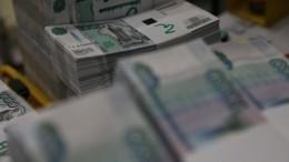 Открывший стрельбу вбанке Петербурга украл 4 миллиона рублей— видео