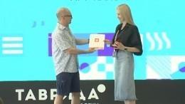 Нафоруме «Таврида» наградили участников проекта «Мывместе»— видео