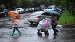 Аномальное «осеннее» похолодание ожидается вцентре европейской части России