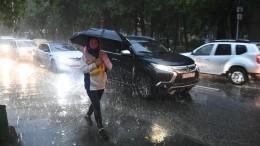 ВМоскве иобласти объявлен «желтый» уровень погодной опасности