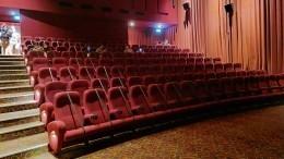Кино по-новому: Как мыбудем ходить вкинотеатры после пандемии