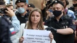 Уздания СИЗО вЛефортово собрались коллеги Ивана Сафронова— видео