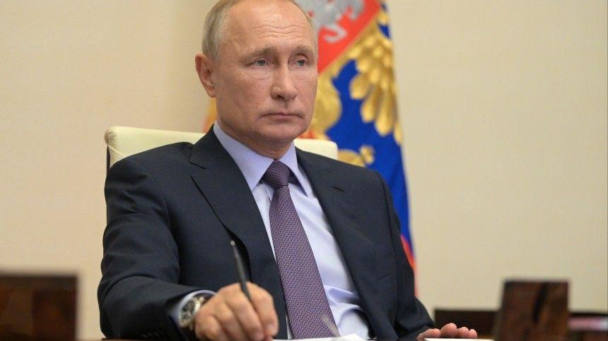Путин определил задачи России набудущее десятилетие
