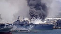 Пожар наамериканском десантном корабле может привести кэкологической катастрофе