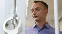 ФСБ предъявила обвинение вгосизмене советнику главы «Роскосмоса» Сафронову