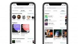 ВКонтакте объявила озапуске нового формата музыкальных рекомендаций