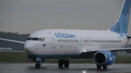 Видео: самолет «Победы» вынужденно сел вПетрозаводске из-за дебоширки наборту