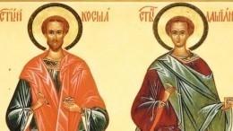 День Демьяна иКузьмы или Женский праздник: что можно инельзя делать 14июля?
