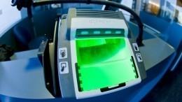 Единая биометрическая система уже скоро может стать государственной