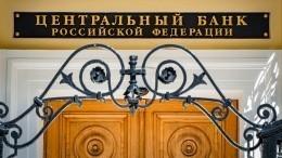 Банк России невидит причин для деноминации рубля