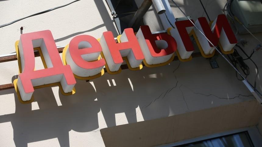 Мужчина сножом попытался ограбить микрофинансовую организацию вМоскве