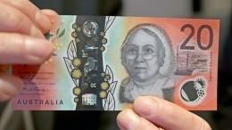 Австралийка разбогатела благодаря вещему сну спустя 15 лет
