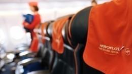 Мишустин призвал «Аэрофлот» помочь развитию туризма внутри России