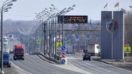 ВБелоруссии заявили оскором возобновлении транспортного сообщения сРоссией