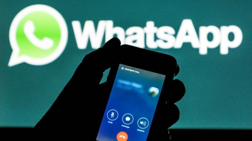 Вмессенджере WhatsApp произошел сбой