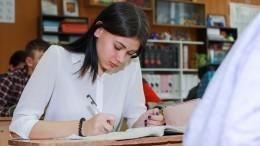 Насколько успешно сдают ЕГЭ выпускники, дистанционно заканчивавшие школу?