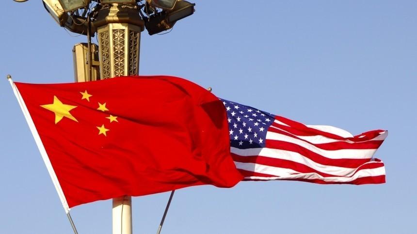 Трамп отменил экономические привилегии для Гонконга иввел санкции против КНР