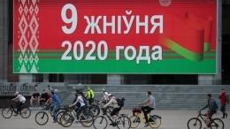 ВКремле оценили ситуацию свыборами вБелоруссии