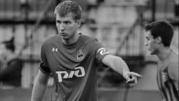 Вдова умершего в22 года футболиста «Локомотива» купила место накладбище