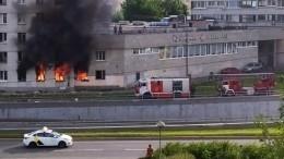 Видео изквартиры вПетербурге, где произошел взрыв бытового газа