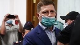 ВОНК заявили обонкологическом заболевании уфигуранта дела Фургала
