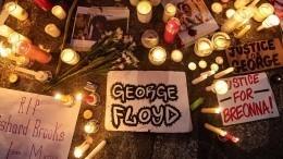 Родственники убитого вСША Джорджа Флойда требуют компенсации