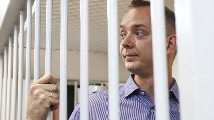 Сигнал опередаче Сафроновым гостайны спецслужбам Чехии поступил изСВР— адвокат