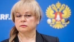ВЦИК допустили возможность переноса даты Единого дня голосования в2020 году