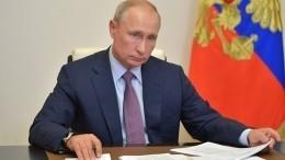 Путин оценил масштабы экономического кризиса из-за пандемии встране