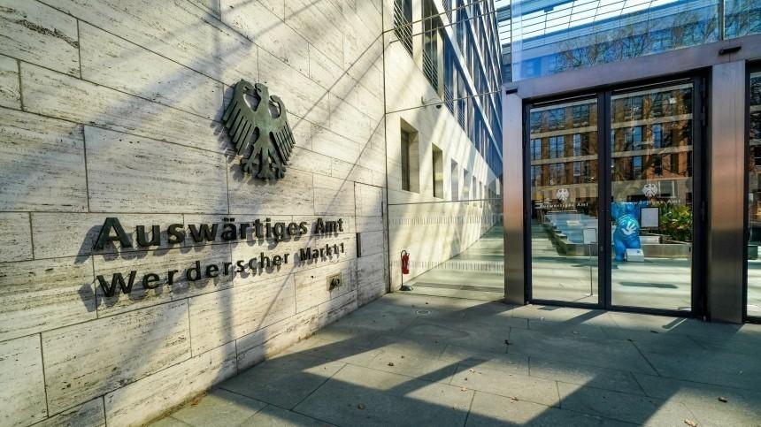 МИД Германии опубликовал ответ наугрозы США ввести санкции