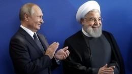 Глава Ирана поблагодарил Путина запоследовательную позицию посохранению ядерной сделки