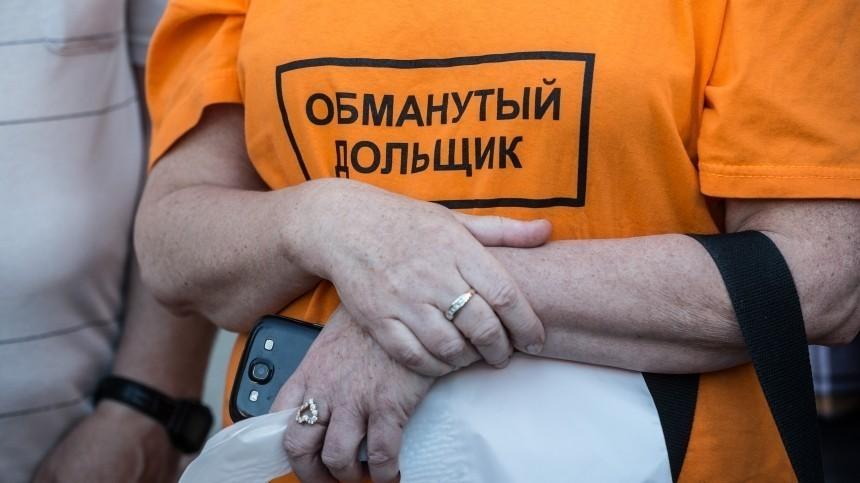 Начто госкомпания «Дом. РФ» потратила выделенные избюджета миллиарды?