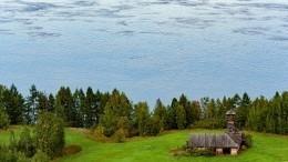 «Полярный гектар»: россияне получат бесплатно участок вАрктике