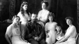 СКопроверг версию уничтожения останков царской семьи вогне икислоте