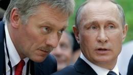 «Удача вжизни»: Дмитрий Песков рассказал оработе сВладимиром Путиным