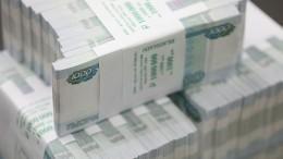 Москвич выиграл влотерею более 300 миллионов рублей