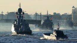 Видео: корабли напараде вПетербурге пройдут сминимальной скоростью