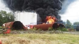 Лесной пожар угрожал нефтебазе под Екатеринбургом