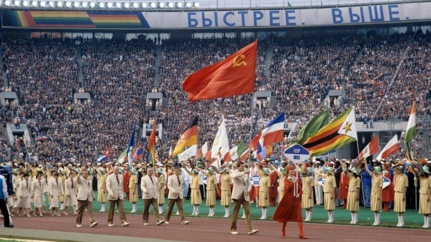 40 лет спустя: ТОП-5 исторических моментов Олимпиады-80