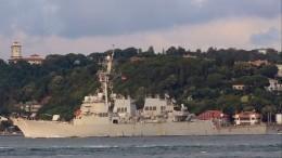 Завошедшим вЧерное море эсминцем США следят силы Черноморского флота РФ