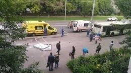 Видео сместа аварии спассажирским автобусом наюго-востоке Москвы