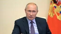 Владимир Путин назвал имя врио Хабаровского края
