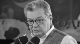 Умер популярнейший ведущий прогноза погоды Александр Беляев