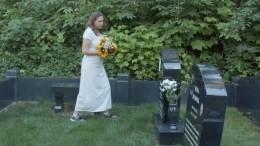 Территория тупика: Вдова убитого бизнесмена Зори оконфликте мужа сФургалом