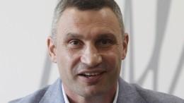 Виталий Кличко сразмахом отметил свой день рождения