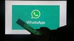 Жители Москвы жалуются насбои вработе WhatsApp