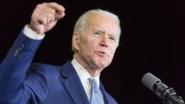 Мечтающий окресле президента США Джо Байден пригрозил России расправой