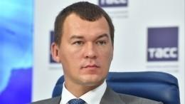 Врио губернатора Хабаровского края прибыл врегион