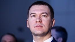 Врио губернатора Хабаровского края Михаил Дегтярев прокомментировал свое назначение
